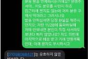 전국 맘카페 발칵…'분유 사기 사건' 고발 잇따라