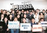 """안철수 측 """"12월 합류설? 신당 참여 의사 밝힌 적도 없다"""""""
