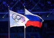WADA, 러시아 4년간 국제 스포츠대회 참가 금지 처분