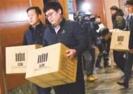 검찰, 송병기 압수물 분석 주력…'靑 제보' 의사결정 과정 추적