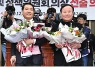 한국당 심재철·김재원 깜짝勝, 그 뒤엔 '친황' 피로감 있었다