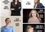 34세 여성총리 탄생…핀란드 정부 이끄는 5인의 여성