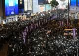 "<!HS>홍콩<!HE> 구의원 선거 후 첫 시위…""80만명 거리로 나와"""