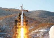 """日 방위성 간부 """"北 중대시험, 미사일 사거리 연장 실험 가능성"""""""