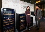 LG전자, 존박 X 신아영과 함께하는 '2019 LG DIOS 와인클래스' 진행
