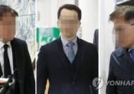 '삼바 분식회계 증거인멸' 1심서 삼성 부사장에 징역 2년