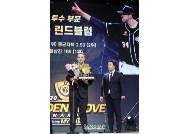 2019 GG, 역대 외국인 선수 최다 4명 수상