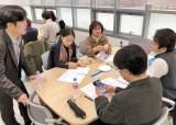 삼육대 '교수법 혁신' 위한 5단계 아카데미 과정 교수·학생들 큰 호응