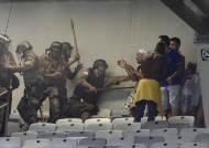 98년만에 2부 강등된 브라질팀···화난 팬들 경기장서 난투극