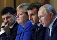 """러시아·우크라이나 """"돈바스 지역 전면 휴전"""" 합의"""