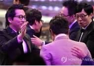 '유재석 닮은꼴' 정범균, 이번엔 유산균으로 데뷔…네티즌 '냉담'