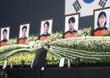 문 대통령, 독도헬기 소방대원 합동영결식 참석