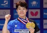 2019년 대한민국 남자탁구왕은 장우진...단ㆍ복식 석권