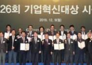 경영혁신 통한 국부창출…미래에셋대우 대통령상