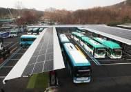 [사진] 전기버스 100대 동시 충전