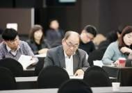 전문대학교육협의회, 교수학습 우수사례 발표회 및 전공심화과정 워크숍