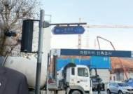 """""""집값 안정적""""이라던 김수현 집 약 12억 올라…분노의 부동산"""