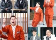 '편애중계' 안정환X김성주, 파일럿 이후 위기설…서장훈과 디스전