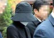 [속보] '마약혐의' 홍정욱 딸, 징역 2년6개월·집행유예3년