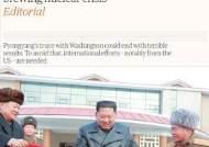 """가디언 """"韓, 비핵보유국 지위 재검토할 충분한 사유 있다"""""""