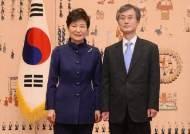 파격은 없었다…대법관 후보 '서오남' 압도적, 女후보 1명뿐