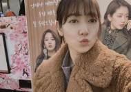 박신혜, '#ALONE' 촬영 중 근황···간식차 앞 귀요미 표정