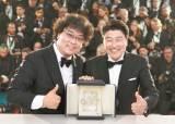 韓 최초 골든글로브 오른 '기생충'···작품<!HS>상<!HE> 후보서 빠진 까닭