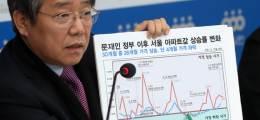 靑 참모진 부동산 3년새 3억 상승 장하성·김수현 집값 10억 올랐다