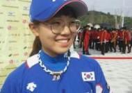 여자야구 대표팀 에이스 김라경, 서울대 합격