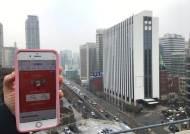 이틀째 미세먼지 기승...서울시 오늘도 5등급 차량 운행제한