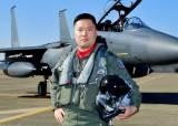 1000점 만점에 990점…올해 '탑건'에 F-15K 조종사 조영재 소령