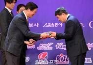 [포토]김보경, 동아스포츠대상 축구부문 수상