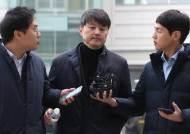"""""""유재수 전화 끊고 백원우와 통화"""" 그런 친문 리스트 확보"""
