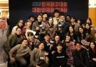 이노레드 '2019 대한민국광고대상' 은상 2개 동상 3개 수상