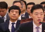 """[단독]""""수사권 조정에 독소""""···검찰국장, 패트 표결 전 의원 접촉"""