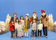 아이들 겨울방학… 펭수 보러 방송국 갈까, 라면 공장 놀러갈까