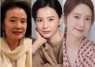 윤정희·정유미·임윤아…20년 맞이한 '올해의 여성영화인상' 수상