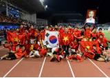 선수 보호 '어미닭' 박항서에 감동한 베트남