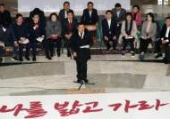 """무기한 농성 황교안 """"예산안은 선거법·공수처법 예행연습"""""""