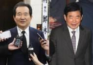 김진표 '고사'에 정세균 차기 총리로 급부상