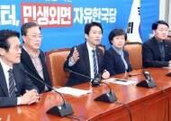 """""""4+1 협의체, 호남 사수 꼼수?"""" 또 불거진 '인구 기준일' 논란"""