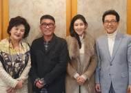 """'김건모 장인' 장욱조, '불후의 명곡' 녹화…""""논란 의식 안하는듯"""""""