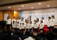 플랜코리아, 법무법인 태평양·재단법인 동천과 10년째 자선음악회