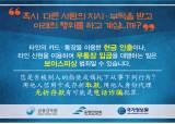 '띠엔화짜피엔' 조심!…은행 ATM에 중국어 경고문 붙인다