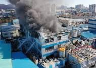 인천 화학물질 제조공장서 불…소방관 1명 등 6명 부상