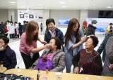 <!HS>성신여대<!HE>, 강북구 어르신 초청 행사…재학생 재능기부로 다양한 공연
