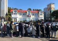 """제주도로 이사한 '포방터 돈가스'…""""손님들 텐트 치고 밤샘 대기"""""""