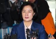 """법무부, 검찰 고위직 인사검증 착수…""""장관후보자 지시 없었다"""""""