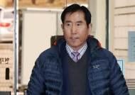 """檢 조현오에 징역 4년 구형…""""잘못된 공권력 행사에 경종 울려야"""""""