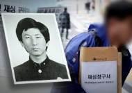 """화성 8차사건 수사관 """"윤씨 잠 안재웠다""""…가혹행위 첫 인정"""